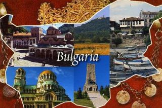 The Great convention of bulgarians in the world begins