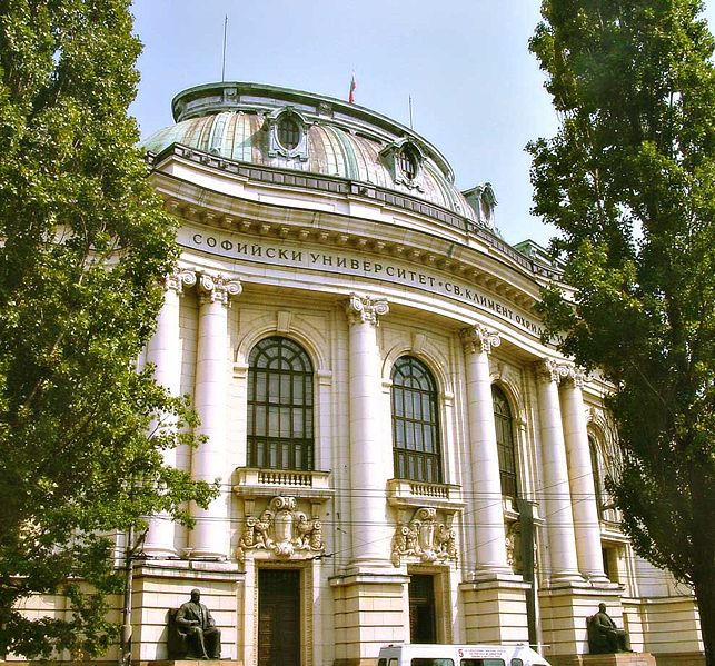 The Sofia University celebrates 120 years with a masquerade