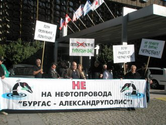 Ecologists disrupted the presentation of the