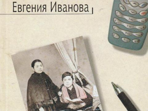 216 tomes of modern Bulgarian literature for Bulgarians in the Western outskirts